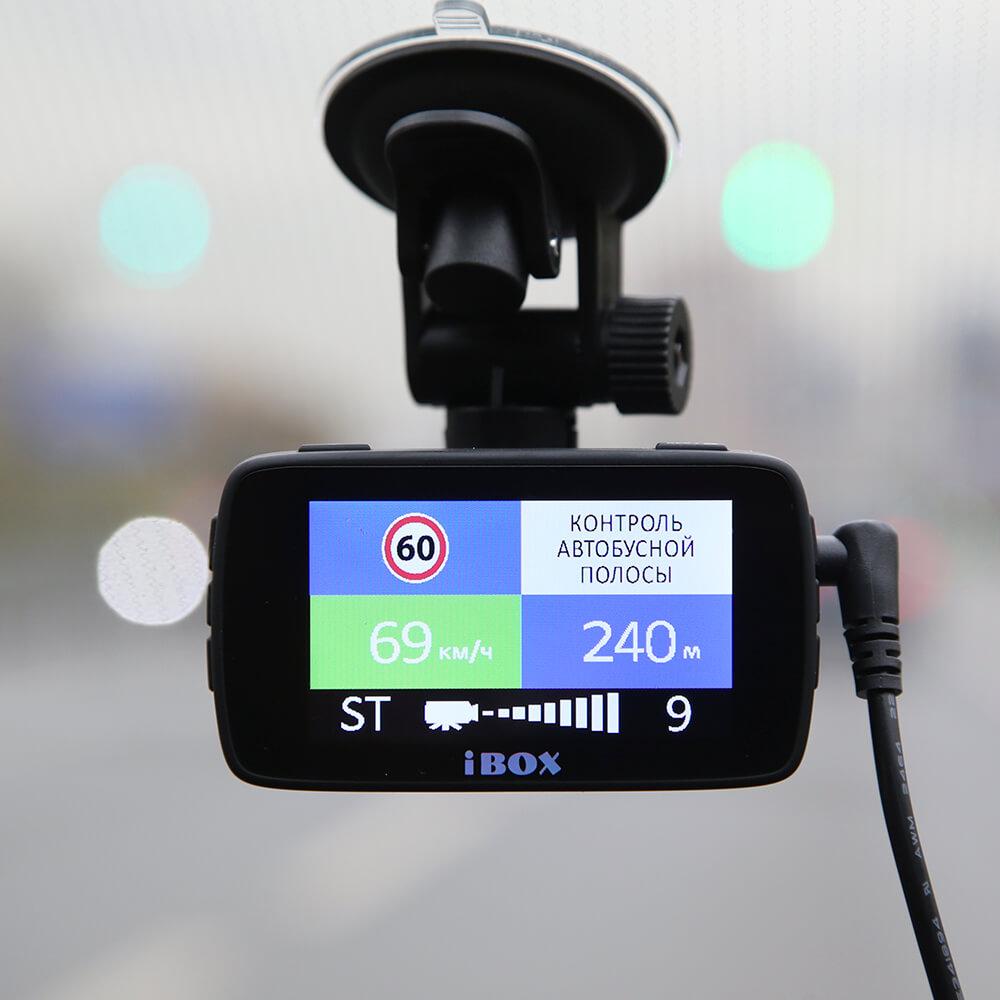 Видеорегистратор IBOX COMBO F5 в Ставрополе